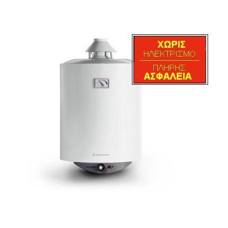 Θερμοσίφωνας αερίου ARISTON GSA 80