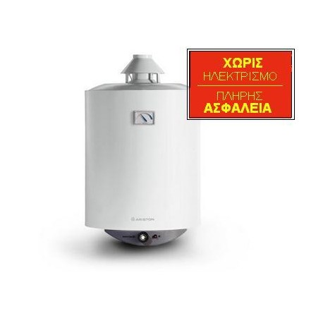 Θερμοσίφωνας αερίου ARISTON GSA 100