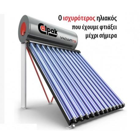 CALPAK Vacuum TS 125/12VTS διπλής ενέργειας (12 δόσεις)