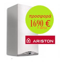 Εγκατάσταση Αυτόνομης θέρμανσης φυσικού αερίου ARISTON