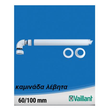 VAILLANT ΚΑΜΙΝΑΔΑ 60-100 1μ.