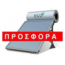 ΗΛΙΑΚΟΣ CALPAK - ECO2 160  Διπλής ενέργειας